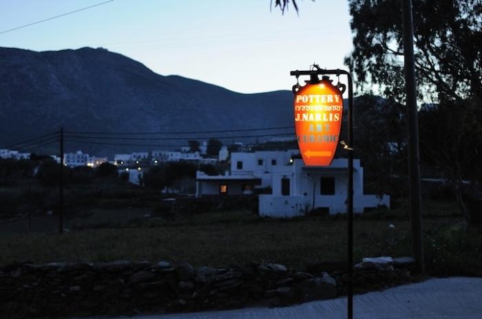 kato-petali-march-28-2009-12