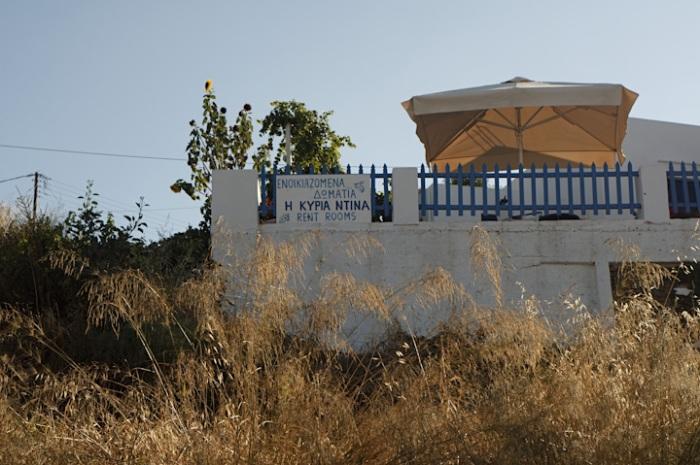 Apollonia, June, 30, 2009, 1
