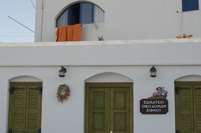 Apollonia, June, 30, 2009, 2