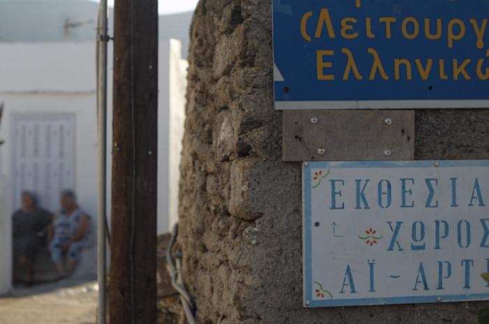 Apollonia, June, 30, 2009, 6